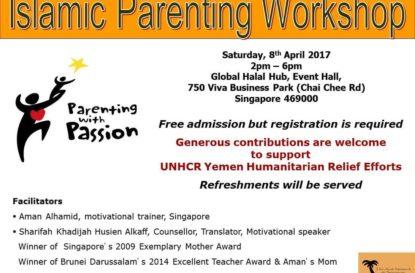 Islamic Parenting 2017